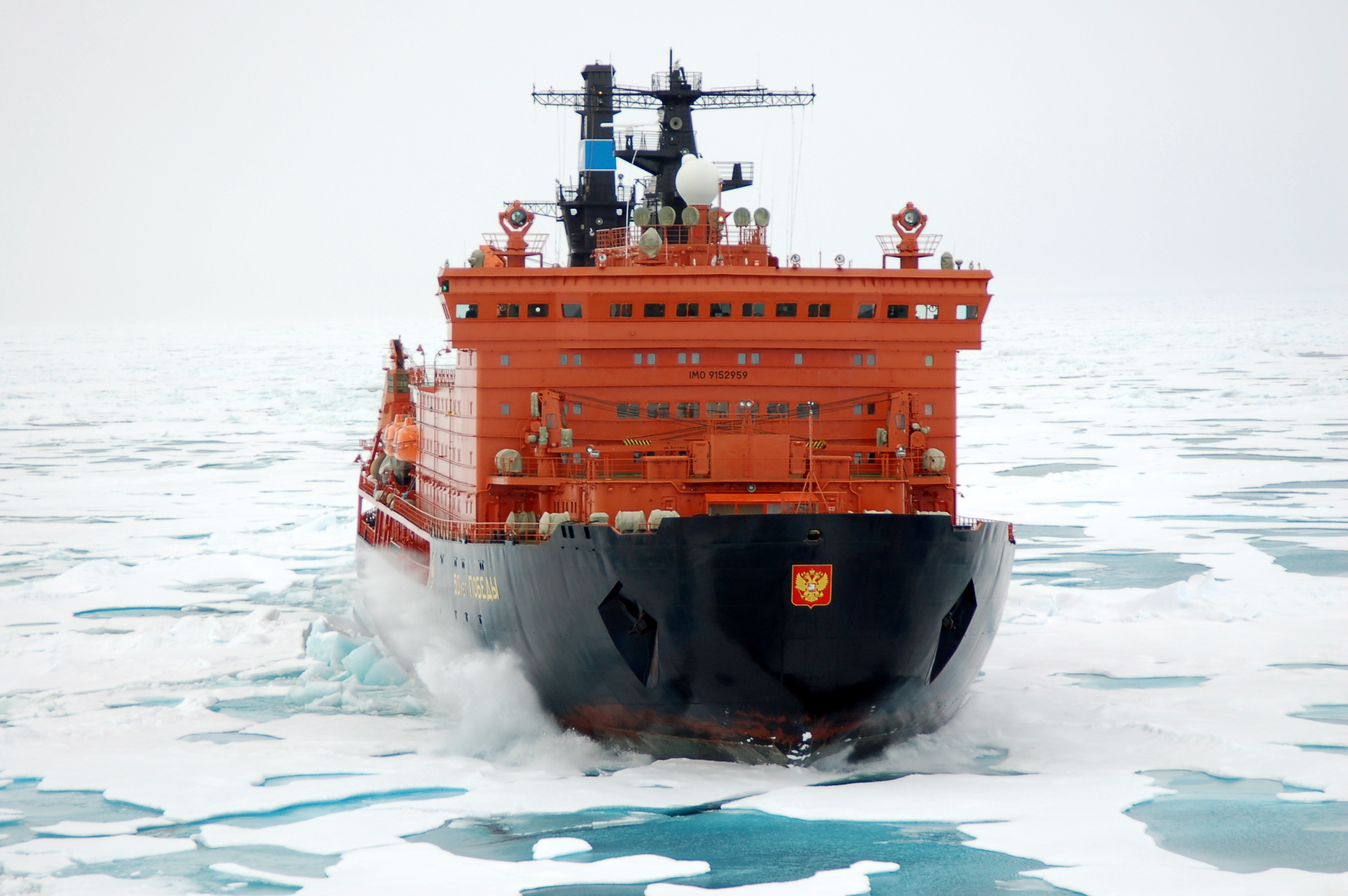 How can you get to the North Pole? Try the world's most powerful icebreaker, 50 Years of Victory.