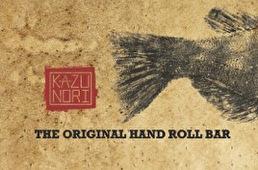 KazuNori Gift Card