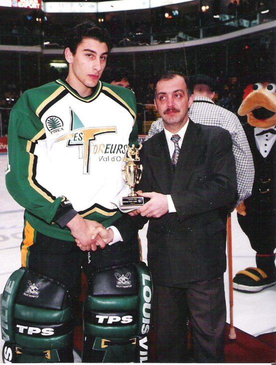 Luongo Trophy 001