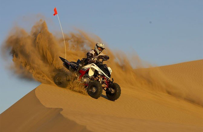 Dunes Carve ATV