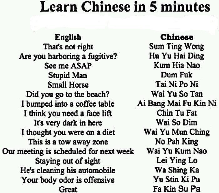 Funny English to Chinese