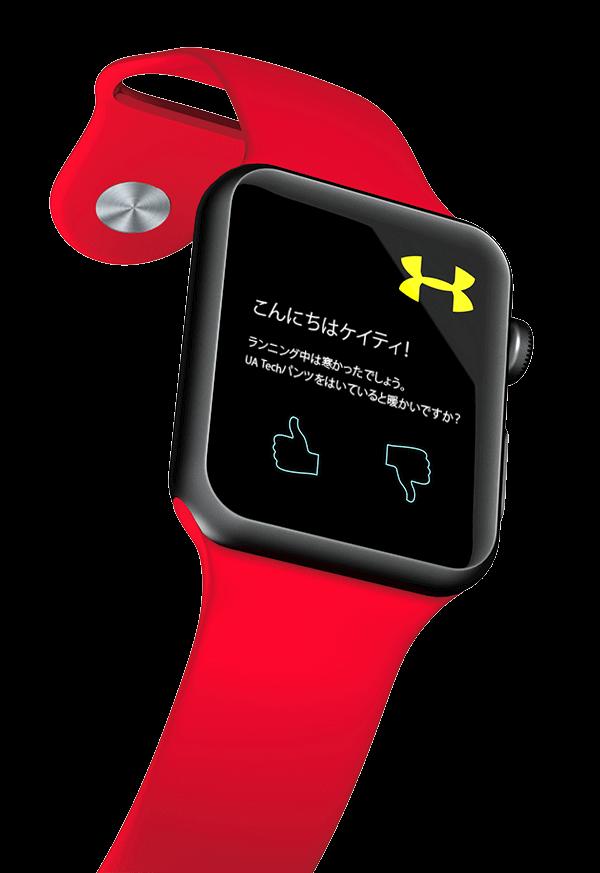スマートフォン&スマートウォッチのアンケート画面