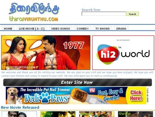 Thiraivirunthu - Thirai Video - Tamil Live Movies Videos