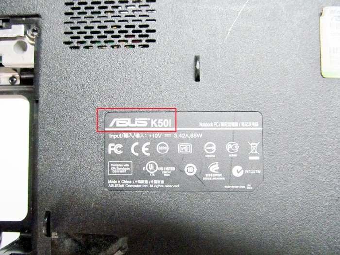 Where is model number on Asus