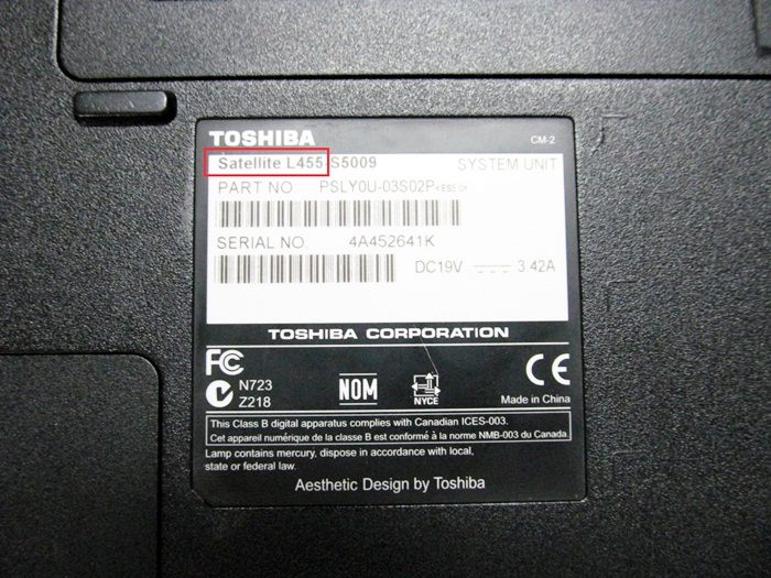 Where is my model number on toshiba computer