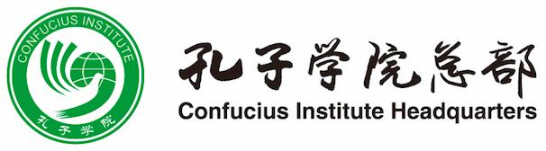 Confucius Institute Headquarters
