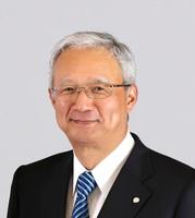 George Nakayama