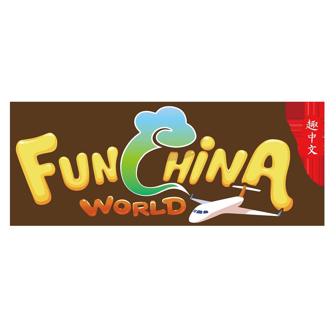Fun China World