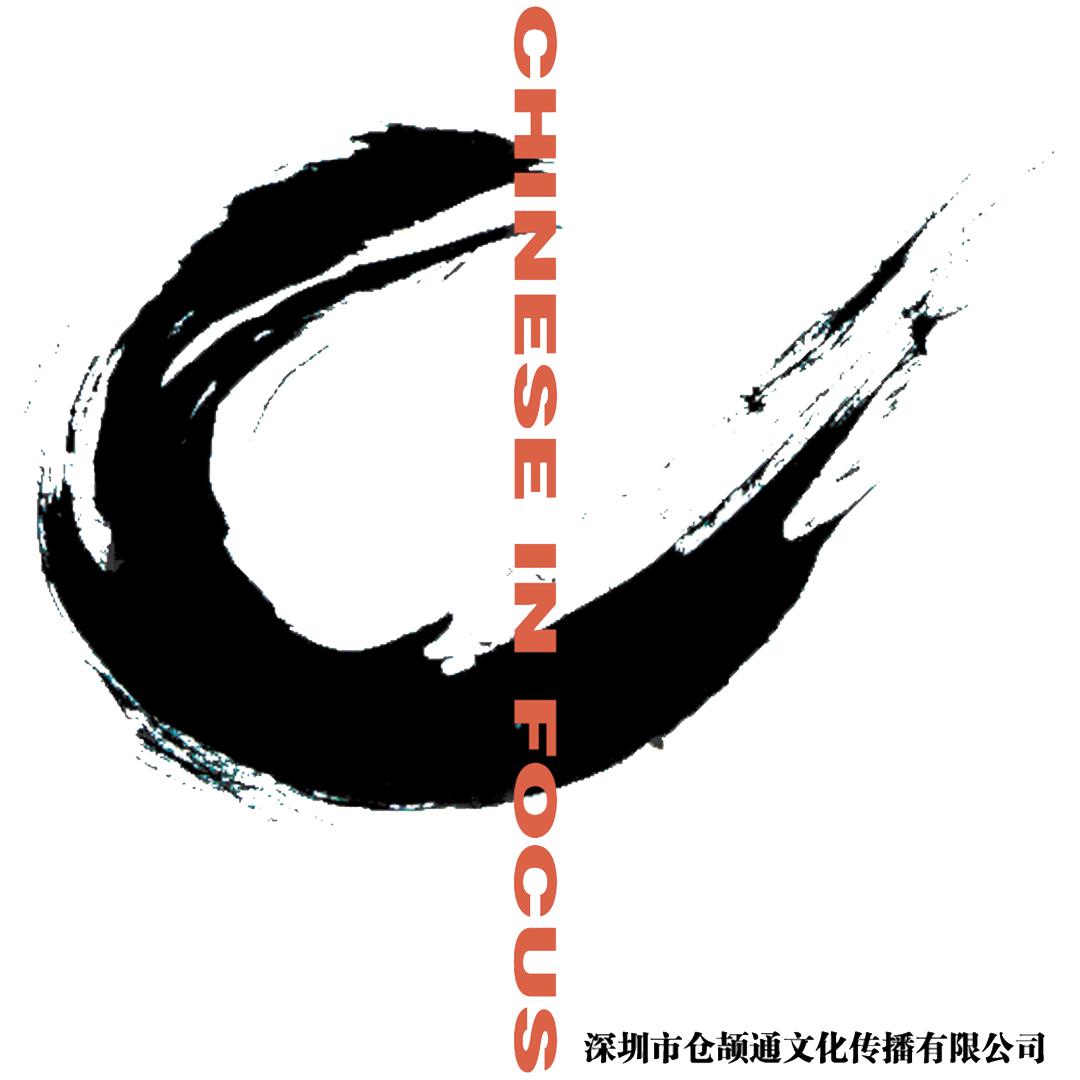 Chinese In Focus LLC