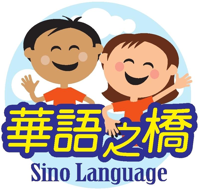 Sino Language & Beyond, Inc
