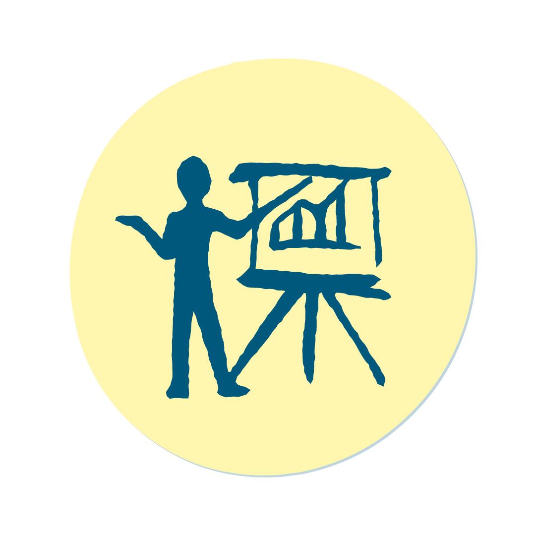 T5 - PHATT Maths Lessons: Components of an Engaging Maths Class