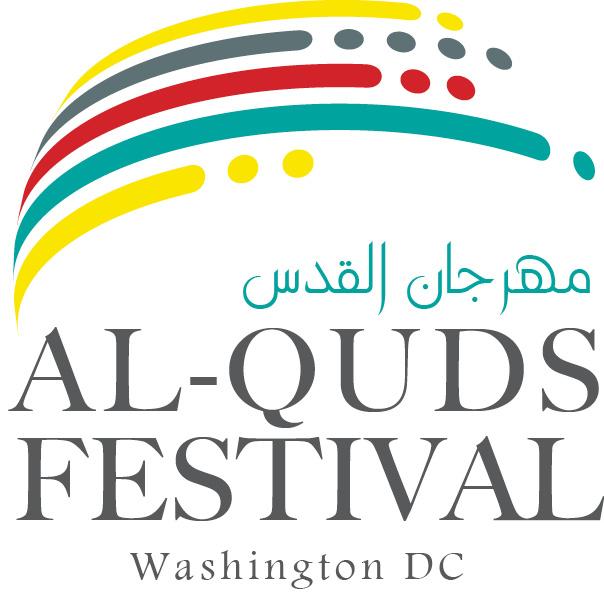Al-Quds Festival