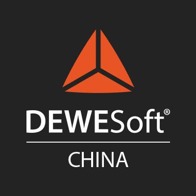 Dewesoft China