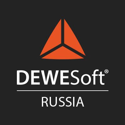 Dewesoft Russia