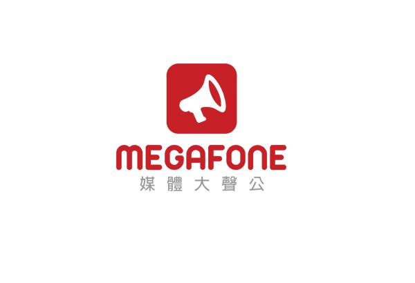 Megafone Media Corp