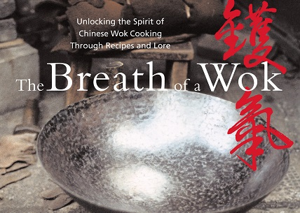 The Breath Wok Grace Young