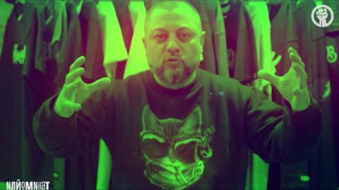 Бъди част от БГ хип хоп историята! - 50 STOTINKI