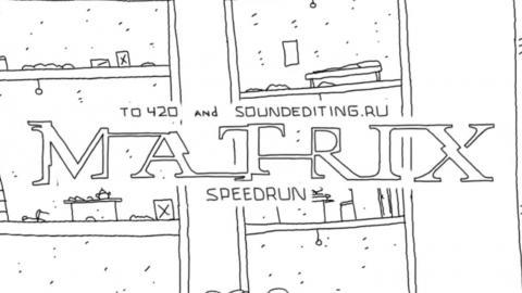 Speedrun - Matrix (Folge 2) - 1a4 Studio