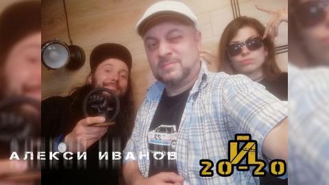 Алекси Иванов (1/2) с Й 20-20 за уличен артист на годината - 50 STOTINKI