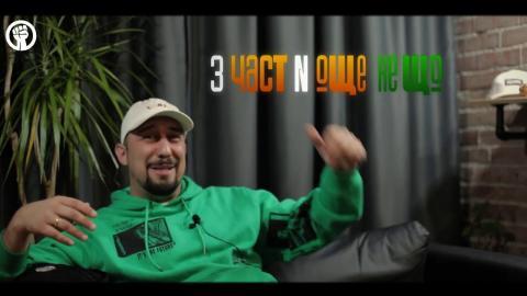 NDOE (3/3) за МИСИЯТА и ОЩЕ НЕЩА - 50 STOTINKI
