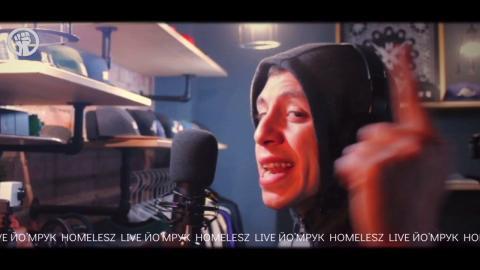 HOMELESZ - ЗАБИВ на ЖИВО @ ЙоМРУК! - 50 STOTINKI