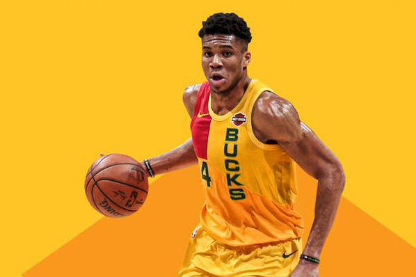 brand new 0b809 52e5c A roundup of all the hip-hop songs that mention Giannis ...