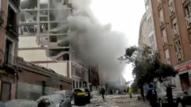Horrible: At Least 2 Dead In Building Collapse After Massive Explosion Rocks Madrid, Spain!