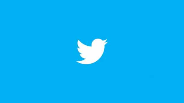 Twitter Expands Voice Tweet To iOS And Plans To Implement Transcription Feature