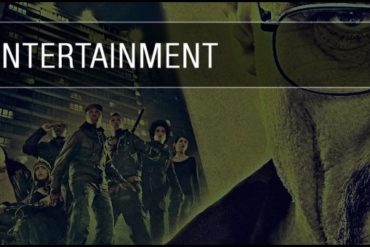 banner entertainment