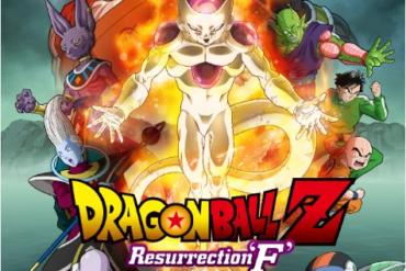 DBZRF Poster