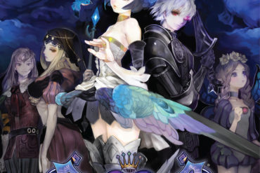 Odin Sphere leifthrasir - PS4 box