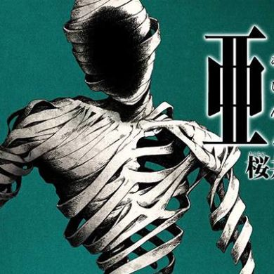 31 Days of Anime - Ajin logo