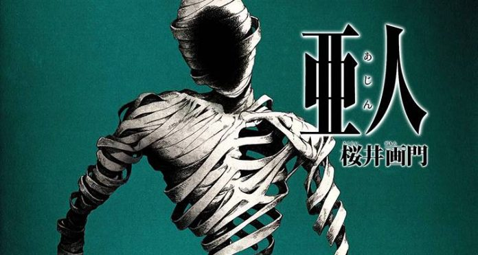 31 Days of Anime - Ajin logo