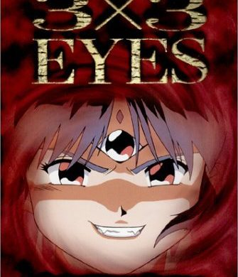 31 Days of Anime - 3x3 Eyes