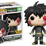 Yuichiro Demon