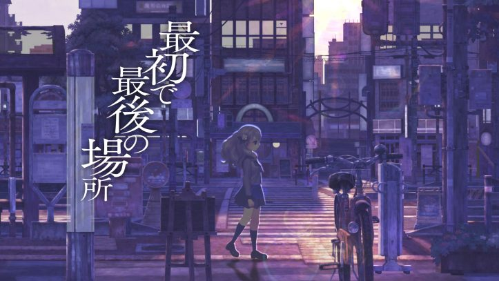 13 Sentinels: Aegis Rim - girl walking