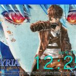 Valkyria Revolution - PS Vita theme 02