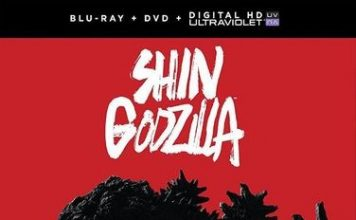 New Releases This Week - Shin Gojira