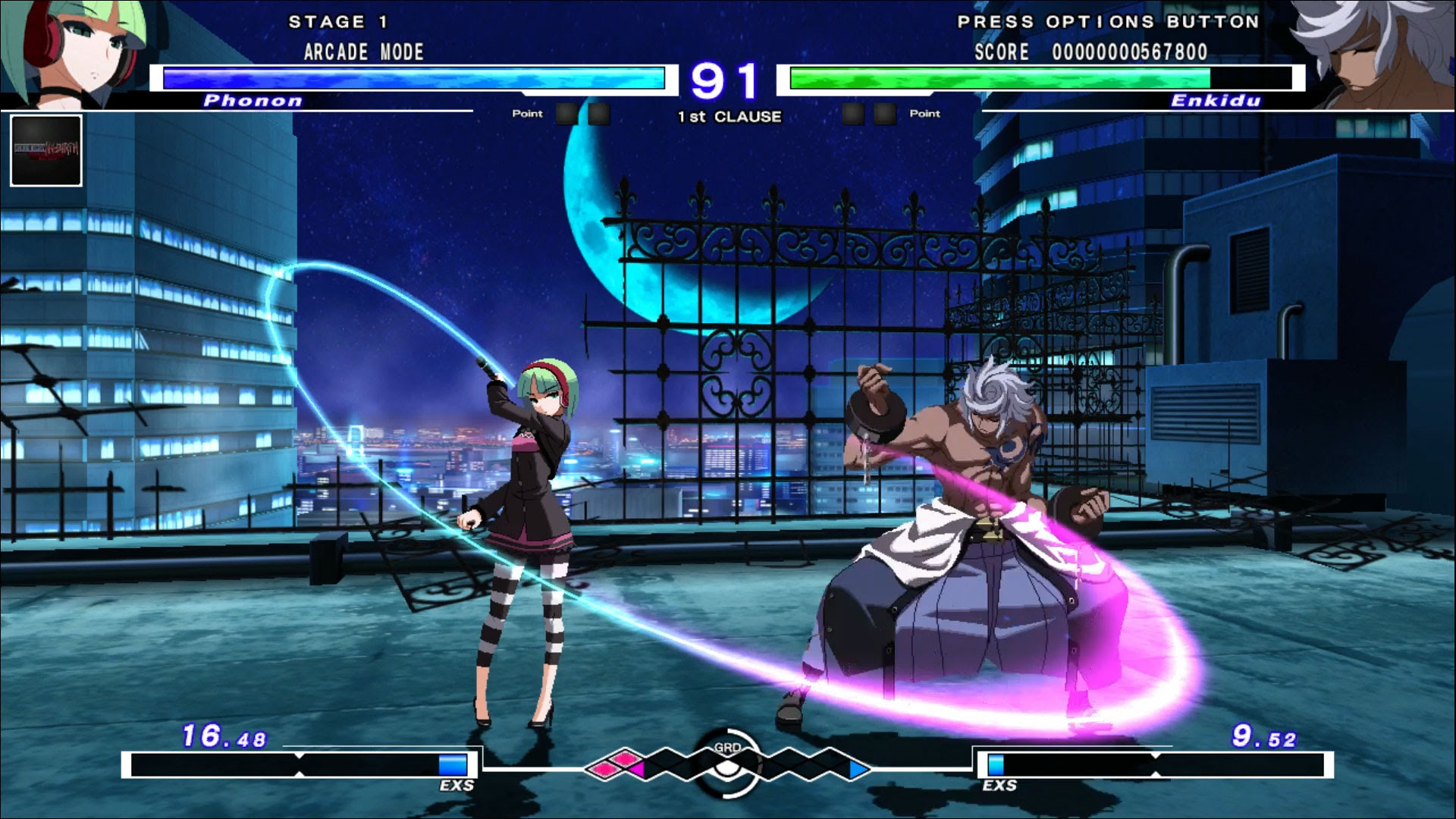 Under Night In Birth Exe: Late[st] - Phonon vs Enkidu
