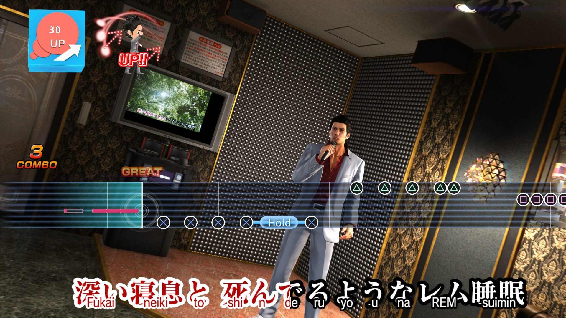 Yakuza 6: The Song of Life - karaoke 2