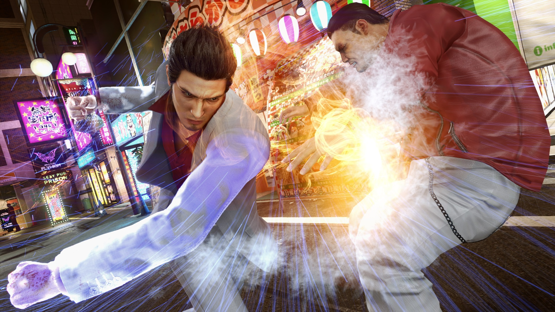 Yakuza Kiwami 2 - heat action