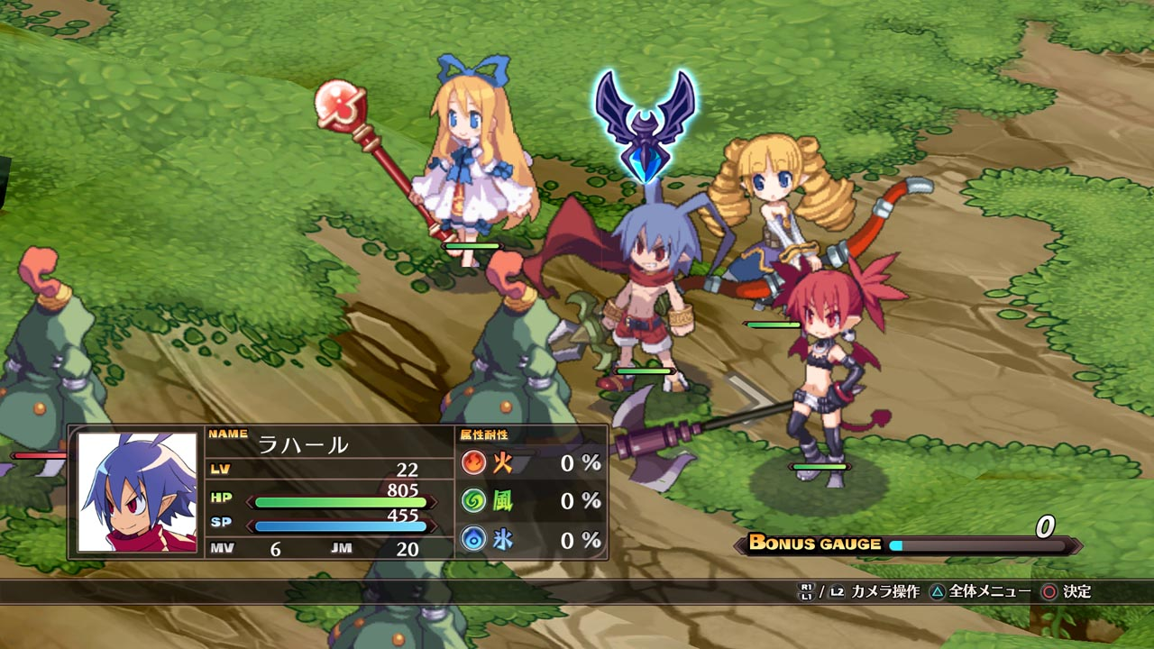 Disgaea 1 Complete - gameplay