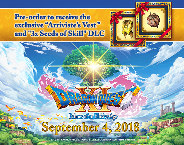 Dragon Quest XI - Amazon incentive