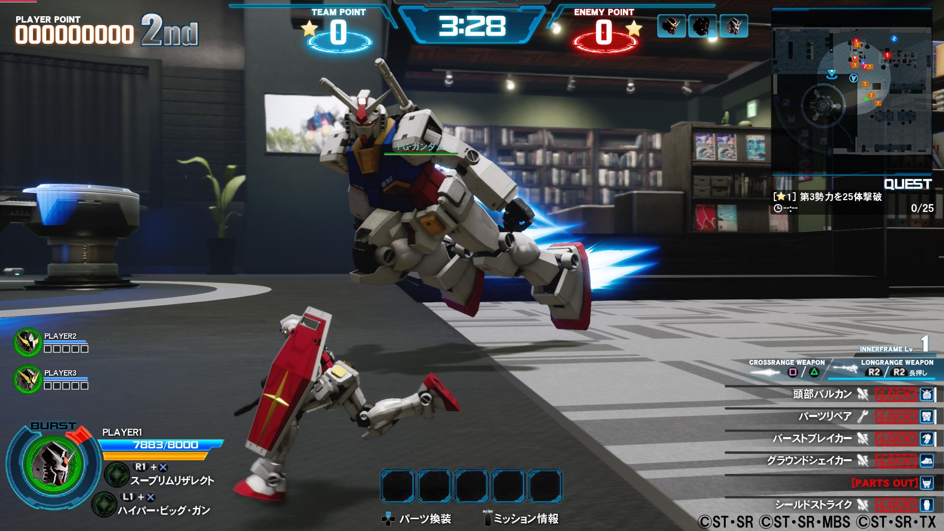 New Gundam Breaker - flyby