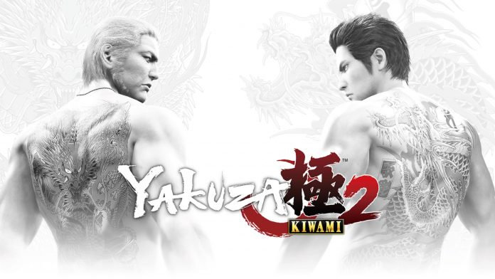 Yakuza Kiwami 2 - Dragon vs Dragon