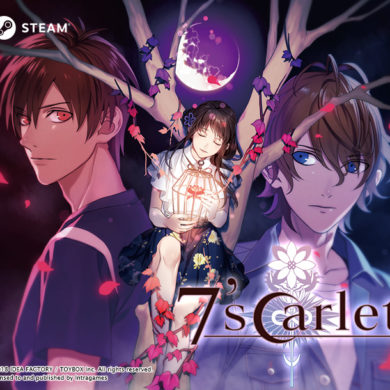 7'scarlet - key art