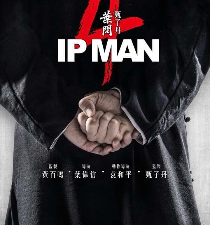 IP Man 4 Poster
