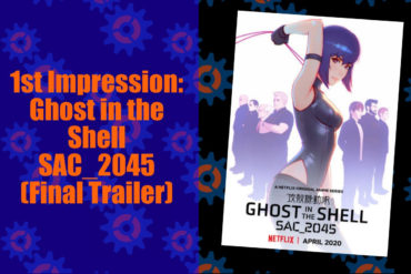 GhostintheShellNetflix