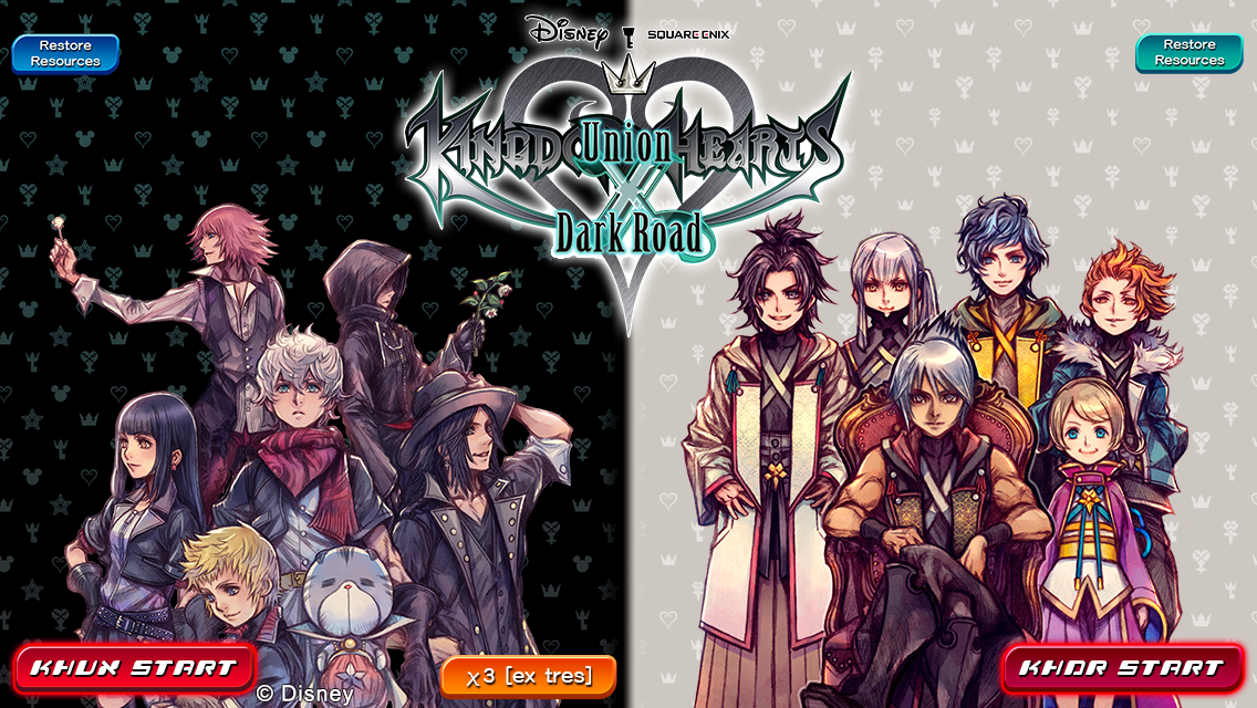 Kingdom Hearts Dark Road - start