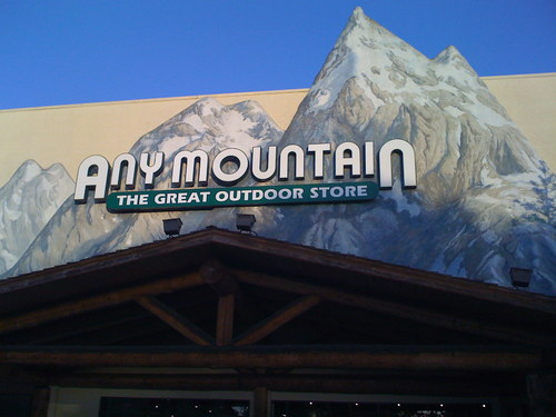 $195.62 Any Mountain Gift Cards